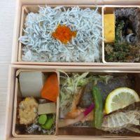 一宮市にある神楽饗のお弁当を注文 孤独のグルメだがサーモンが最高だった