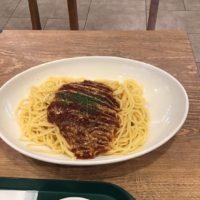 愛知県豊橋駅構内にあるプロント豊橋駅店でランチにパスタを食す