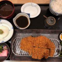 恵亭タワーズプラザ名古屋店で特ロースかつ膳を食べながら自分が幸せになるたった1つの方法について考えてみた