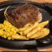 名古屋市昭和区のブロンコビリー檀渓通店で子供とランチ 炭焼きやわらかランチステーキがお得だった