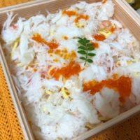愛知県高浜市にある鮨懐石 みどりのかにちらし二段重のお弁当がふかふかで美味しかった件