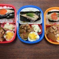 4月21日のお弁当は海苔の魚弁当に挑戦してみたが、子供の評価は辛口で盛り付けに工夫が必要だと思った件