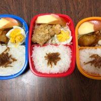 コストコの若鶏の竜田揚げが大きすぎて4月17日のお弁当は大きいお弁当の盛り付けが大変だった件